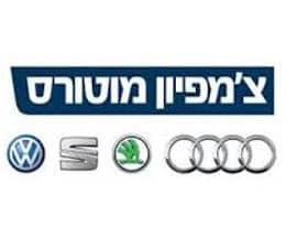 Logo_chempion